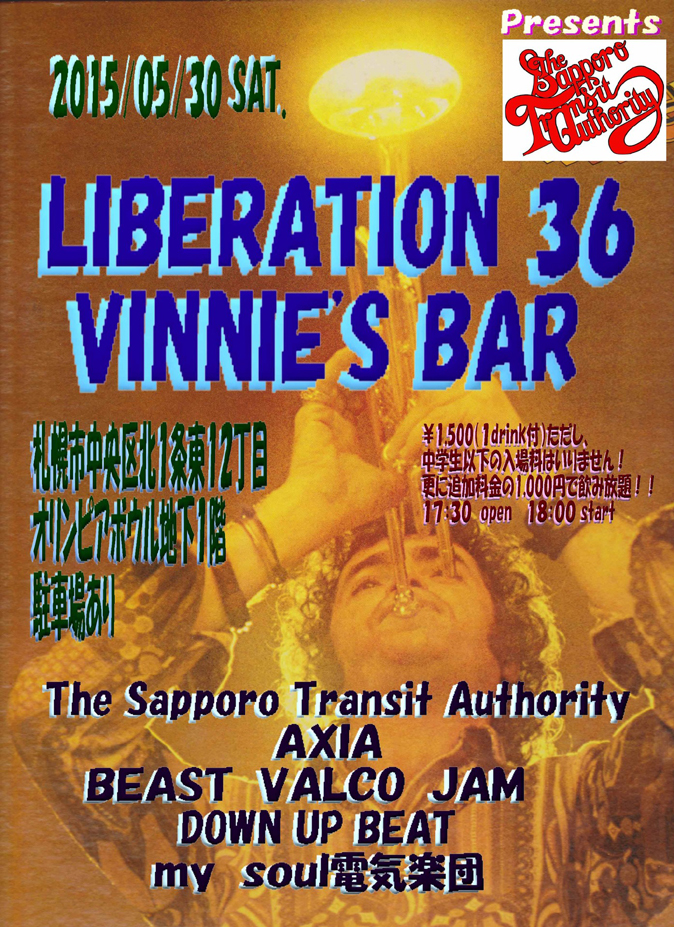 VINNIE'S  BAR