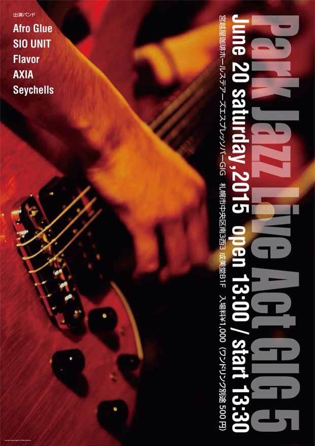Park Jazz Live Act GIG5